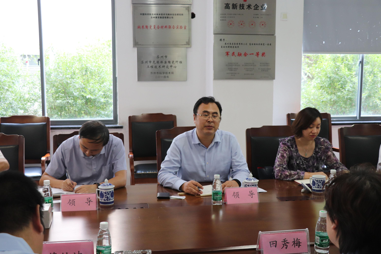 中国工商银行总行领导一行来我司调研